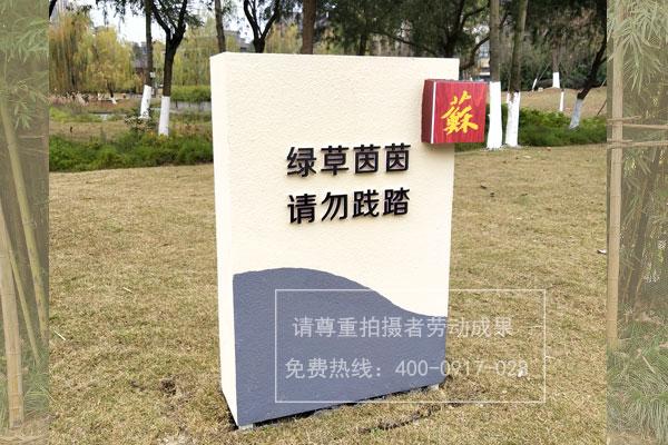 苏洵公园nba直播吧cctv5nba直播客户端系统设计制作安装