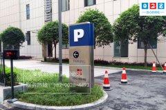 停车场的nba直播吧cctv5设计需要注意什么?